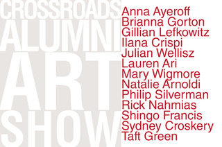 20110901095438-alumniartshow2011-postcard-final-1