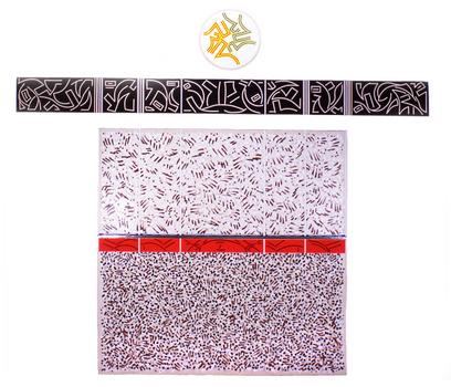 20110906121550-ymca__99_x_120___3_panels__1992-3