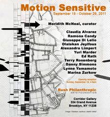 20110907195755-motion_sensitive_invite