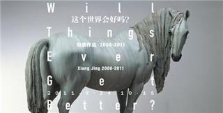20110921165009-showimg