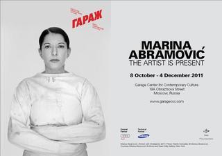 20110922082441-marina_invite10