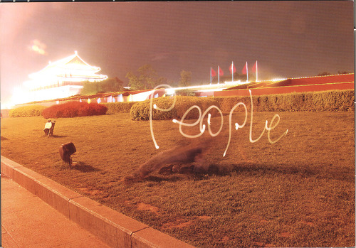20110924020524-people_0