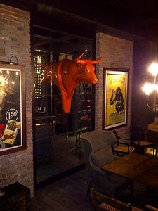 20111004101414-demo-_toro-_orange