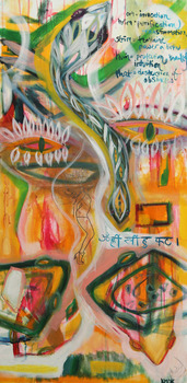 20111007114716-yogini_dance