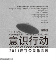 20111019214728-25619_cover