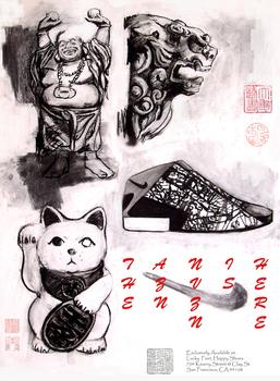 20111022120544-azn_nvzn_poster