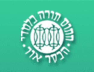 20130811065320-20111106091051-logo_mark