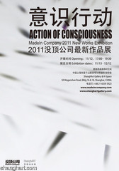 20111108215256-26045_cover