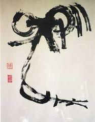 20111205113718-lee_yoo_sung_1_web