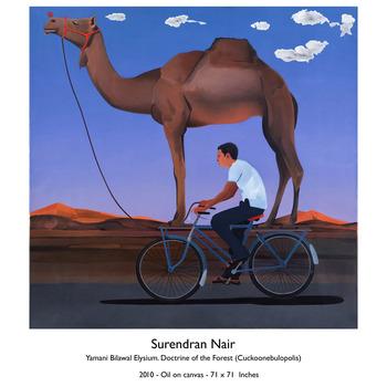 20120115052016-surendran_nair