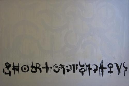 20120125000852-the_handwriting_on_the_wall__oil_enamel_48x72