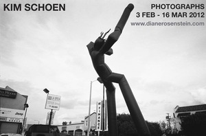 20120201190152-fb_kimschoen_invite_dr