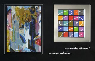 20120202212650-moshe_rahimian_invite_medium