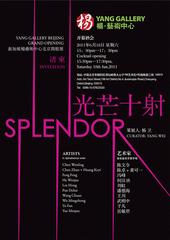 20120207085053-invitation-_splendor_exhibition