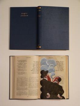 20120207173045-book_2