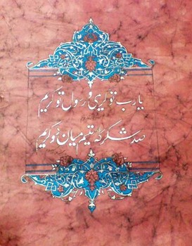 20120226134023-p071511006_copy