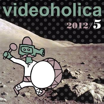 20120303134714-moon_videoholica_last_kvadrat