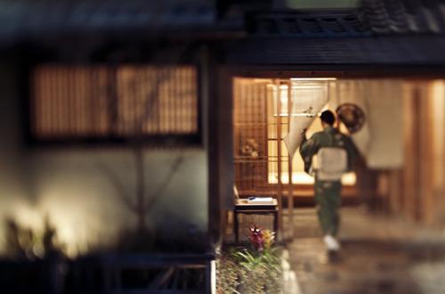 20120305190121-kyoto__japan__2011___kimono_1