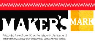 20120307005525-makersmark_logo