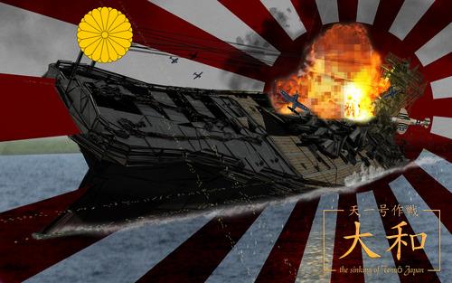 20120308183843-yamato_final