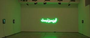 20120314051536-exhibitionview