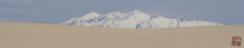 20120315195428-the_little_sahara_6