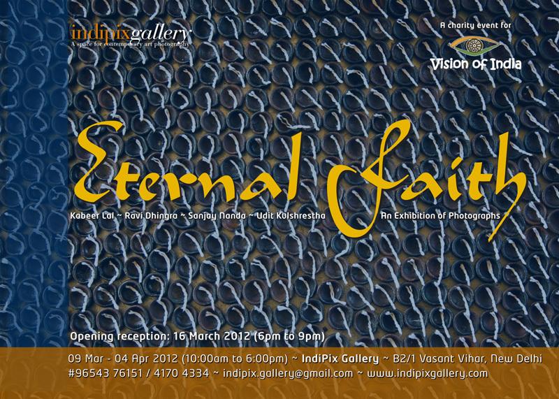 20120316001401-show_invite