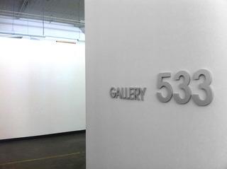 20120403154324-gallery533_logo