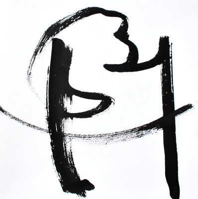 20120412162133-dsc_0001-_artslant
