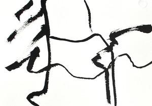 20120412163820-dsc_0029-artslant