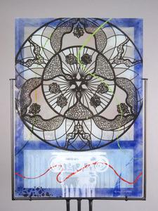 20120421235543-circulation-_ebb_glass