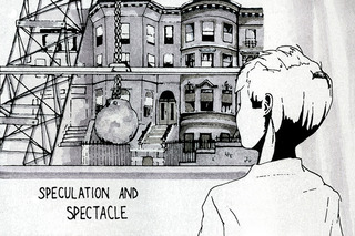20120425005146-speculation_and_spectacle_front_postcard