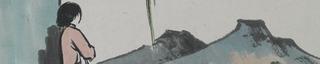 20120430041348-exhibitions01_apr12_02_banner