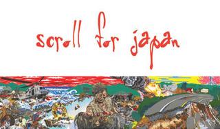 20120509222926-jap4