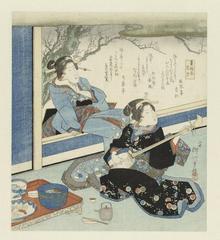 20120512093435-geisha