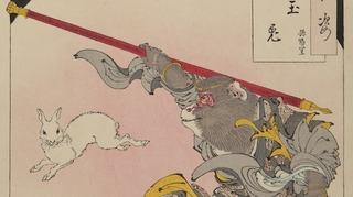 20120707144811-home_mainmodule_japaneseprint