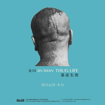 20120616073316-thug_life-poster