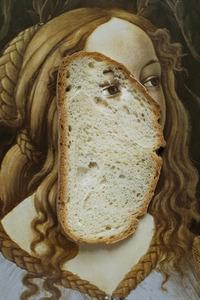 20140207172900-untitled__bread-eye_