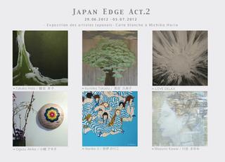 20120622000203-edge_2