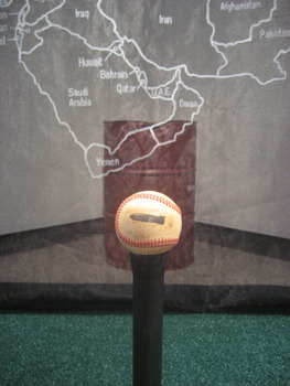 20120627050500-1a_play_ball_installation_detail_front_view
