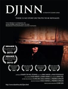20120705090633-djinn_new