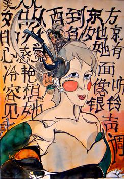 20120705165933-a_beautiful_lady