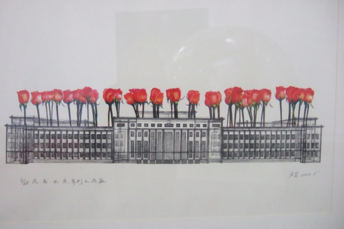 Lu_hao_flower_bird_cricket_fish_series_flower_vase_2004_lithograph_54_x_78