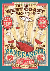 20120718185435-pangeseed_the_great_west_coast_migration_for_promo_use_-_image