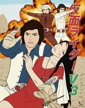 20120726014423-yumiko-kayukawa-kamen-rider-v3-2