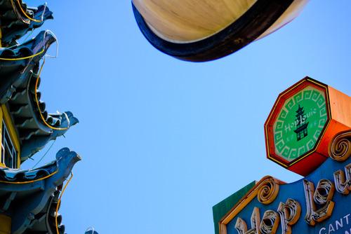20120817003829-chinatown-1100951
