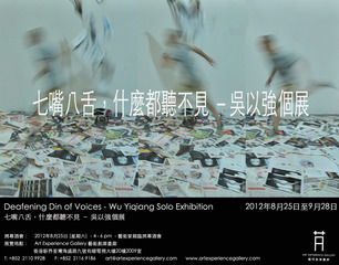 20120821045602-online_poster_chi