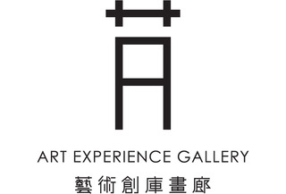 20120821051631-art_experience_gallery_logo_engchi