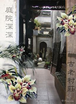 20120822151623-gardenct