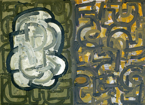 20120826173851-cubist_green_cloud_8in